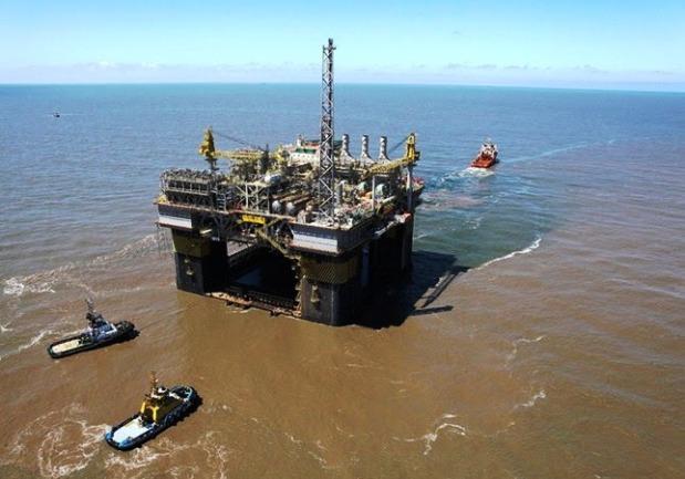 Foto de divulgação da Petrobras