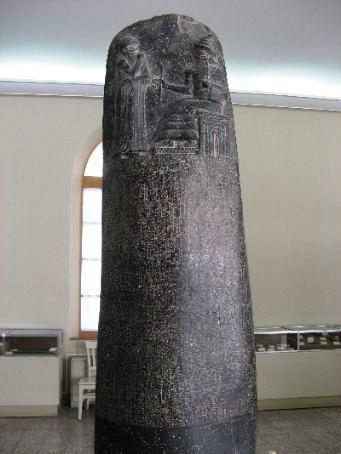 Código de Hamurabi cunhado no totem