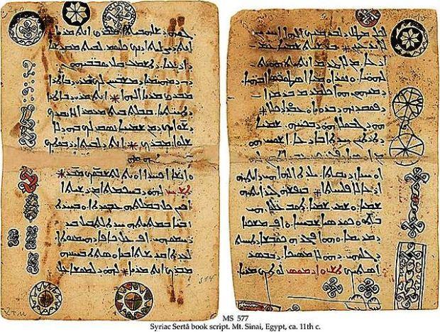 Texto manuscrito em Siríaco